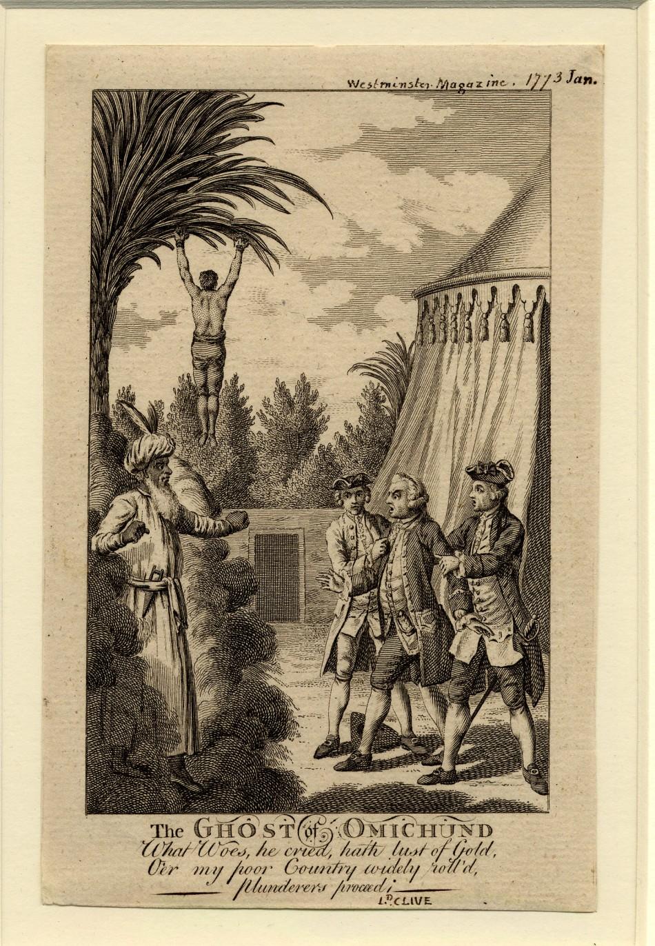 Image 3 (5)